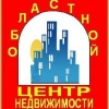 Областной Центр Недвижимости