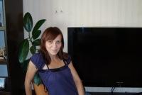 Анна Алексеева(плоходько), 27 октября 1989, Барнаул, id102569155