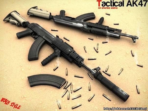 Ak-47 для css с глушаком и без.  Похожие материалы.