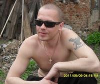 Сергей Ларюхин, 18 февраля 1990, Барнаул, id116429497