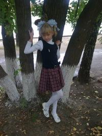 Ксения Уханова, 15 июня , Краснодар, id137861364