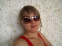 Мярьям Нугайбекова, 21 января 1986, Москва, id139414472