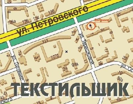 ivi ru для детей скачать бесплатно для планшета
