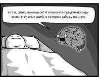 Максим (Exelerate)  Григорович