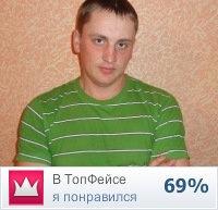 Александр Голубев, 13 ноября , Новополоцк, id147827603