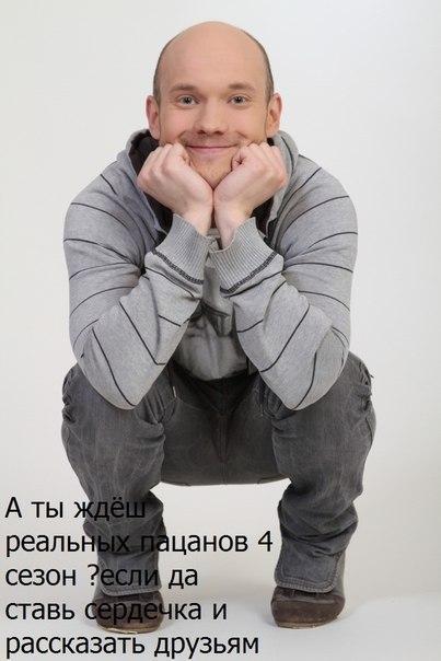 Фото на аву для пацанов, пацанские ...: best.9vds.ru/na-avu-patsanam.html