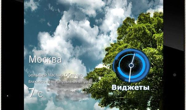 Открылся сайт: mytf.ucoz.com.  ASUS Transformer (Все планшеты семейства...