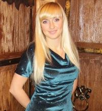 Евгения Апостолова, 4 сентября 1993, Брянск, id39776255