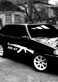 Александр Григорьев, 23 мая 1991, Краснослободск, id65295946