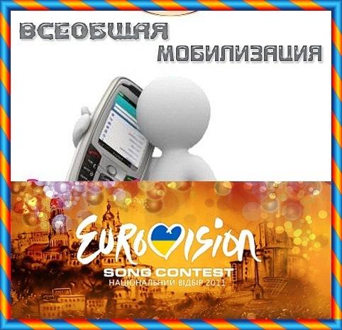 http://cs11035.vkontakte.ru/u94979882/117223426/x_b6eb3fa9.jpg