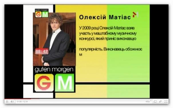 http://cs11035.vkontakte.ru/u94979882/121060163/x_1ea10884.jpg