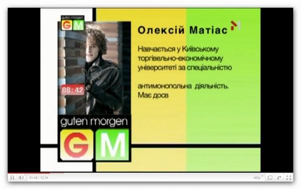 http://cs11035.vkontakte.ru/u94979882/121060163/x_d342948d.jpg