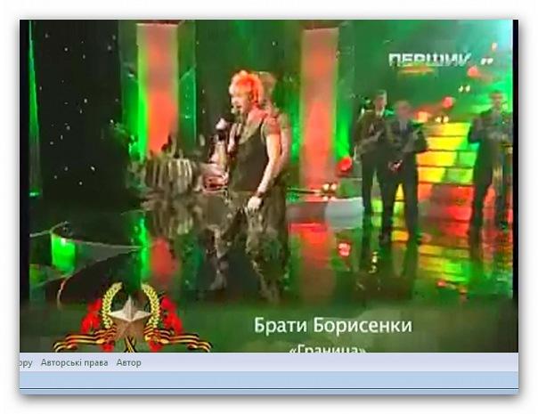 http://cs11035.vkontakte.ru/u94979882/128538000/x_2d6142a7.jpg