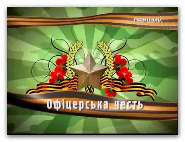 http://cs11035.vkontakte.ru/u94979882/128538000/x_c778c9ca.jpg