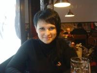 Марина Касян, Краснодар, id110444477