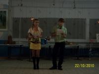 Анжела Сташкевич, 1 апреля 1987, Борское, id114573817