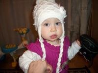 Sonya Bugrilova, 5 сентября , Киев, id130930887