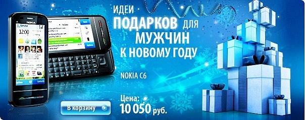 OZON в Архангельске   ВКонтакте 397b1b93099