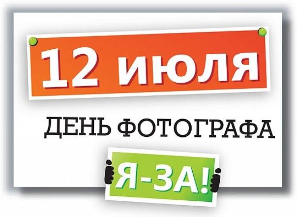 http://cs11037.userapi.com/u30179594/86117506/x_2b40a3f8.jpg