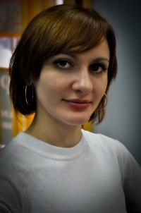 Юлия Дейникина, 31 июля 1981, Ставрополь, id85765628