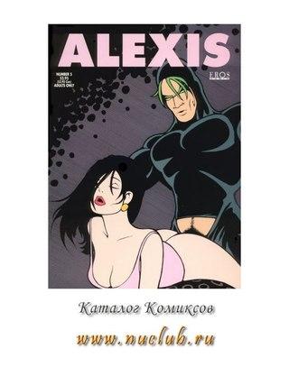 Alexis 05