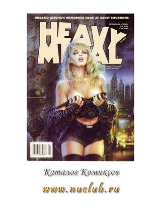 Altunas Heavy Metal Special