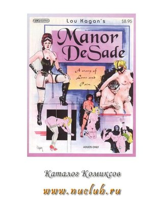 Manor de Sade
