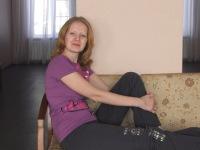 мария Буркова (Прилуцкая), 26 сентября 1993, Москва, id23269242