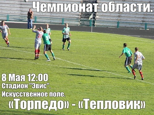 http://cs11038.vkontakte.ru/u26826267/66761546/x_137fd6ed.jpg