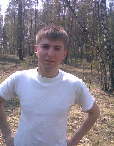 Сергей Ильюкевич, 22 марта , Слуцк, id68595328