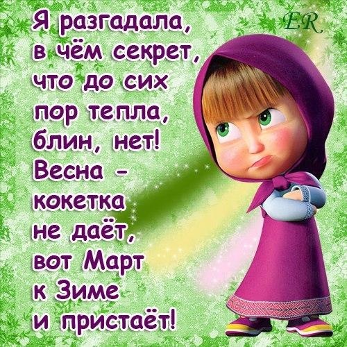http://cs11039.userapi.com/u138047278/-5/x_e53233d7.jpg