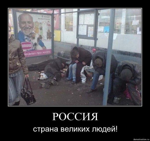 """""""Битва за Луганск"""": Украинская армия заняла стратегический пункт Станицу Луганскую - город практически разрушен террористами - Цензор.НЕТ 7715"""