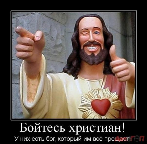 """Владимир Рубцов """"Мысли о Христианстве"""""""