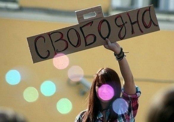 люби.я не мешаю. | ВКонтакте