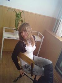Анна Беликова, 26 февраля 1975, Санкт-Петербург, id125458865
