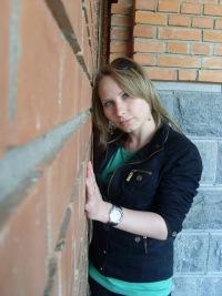 Ольга Пелипенко, 31 июля 1989, Хабаровск, id137458732
