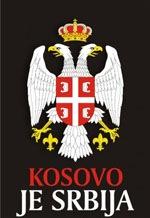 Косовский Фронт