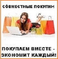 Виктория Омельченко, 7 января , Кривой Рог, id52184267