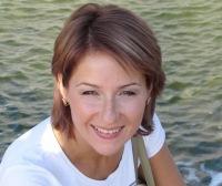 Мария Ференец-Чонка, 1 ноября , Харьков, id85189361