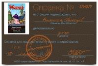 Никита Плесцов, 23 ноября , Калуга, id161373094