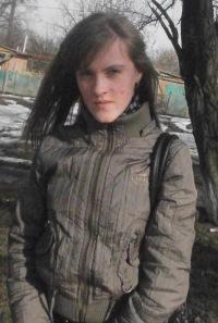 Ольга Памагаева, 7 октября 1996, Невинномысск, id169325800