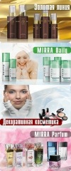 MIRRA (Мирра- Люкс) - натуральная лечебно- оздоровительная косметика, БАДы. Красота. Здоровье. Бизнес.