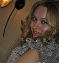Ирина Лазарева, Бердянск