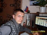 Александр Иванов, 6 мая 1989, Калуга, id136240335