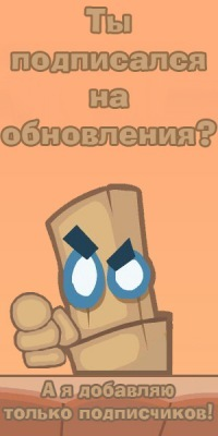 Максим Будуев, Белорецк, id140949216