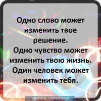 Natali Simonova, 11 декабря 1989, Донецк, id174547804