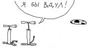 http://cs11042.vkontakte.ru/u4482436/23780939/x_89aa4821.jpg