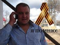 Александр Ященко, 21 сентября 1989, Остров, id52526180