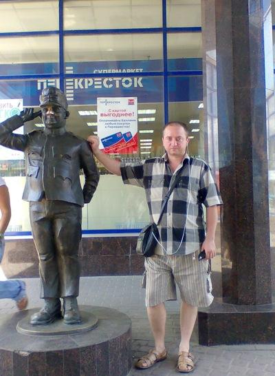 Вадим Алексеенко, 3 октября , Киев, id150557080