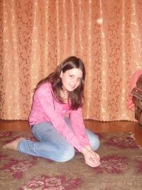 Лерочка Врублевская, 16 декабря , Минск, id138218103